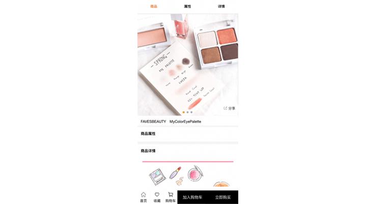 WeChatミニプログラムEC 出品費用無料キャンペーン実施!日本企業の中国越境EC展開を支援 クロスシー