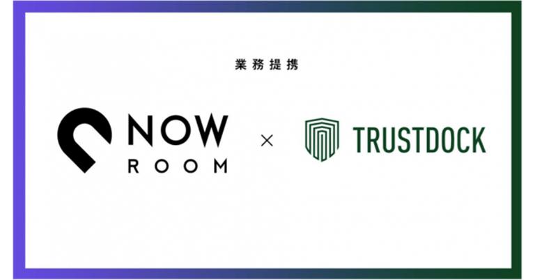 【NOW ROOM業務提携】短期賃貸物件の審査を大幅に軽減・本人確認サービスのTRUST DOCKと業務提携
