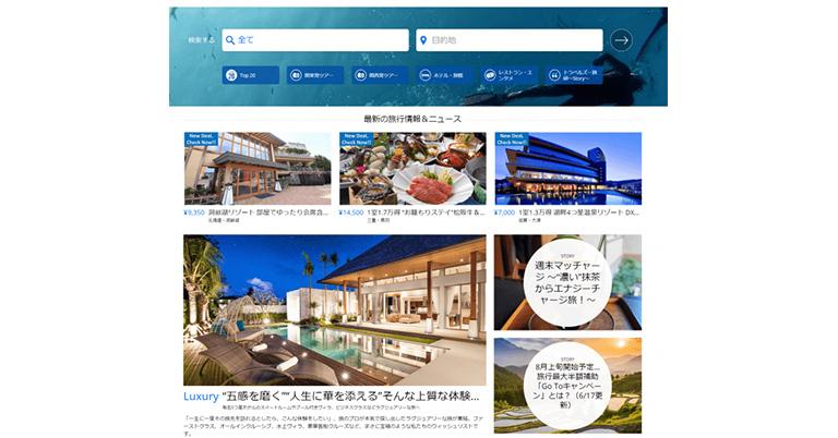 宿泊施設を応援! 旅行メディア『トラベルズー』が沖縄を対象とした無償掲載キャンペーンを企画