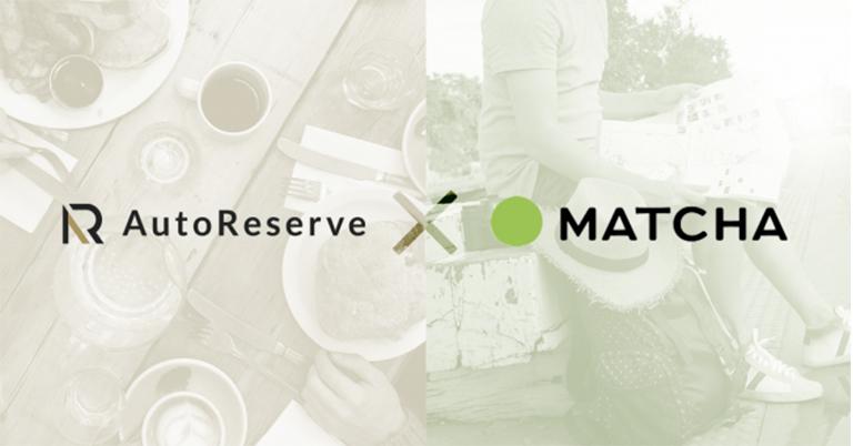 """AIによる予約代行サービスの外部提供第一弾""「AutoReserve」、月間340万人以上が訪れる訪日観光メディア「MATCHA」と提携へ。"