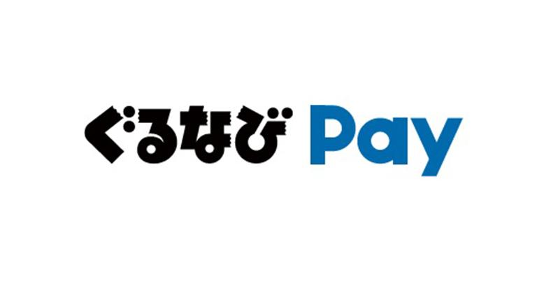 マルチ決済サービス「ぐるなびPay」 カード決済5ブランド追加導入!