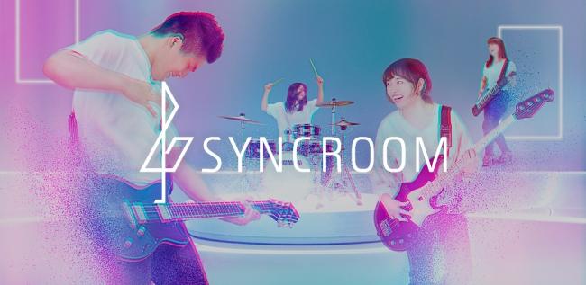 SYNCROOM-ヤマハ株式会社