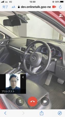 「グーネットLive」イメージ画像-株式会社プロトコーポレーション