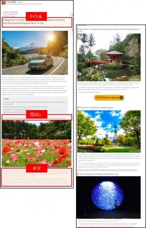 2020年6月から営業再開の定番観光施設10選(仮)-株式会社Fun Japan Communications