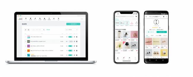 ショッピングアプリ「BASE」-BASE株式会社