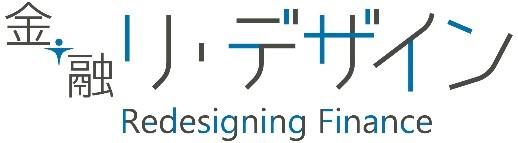 金融リ・デザイン-株式会社新生銀行