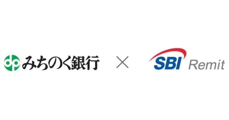 みちのく銀行がSBIレミット株式会社との個人向け国際送金に関する業務提携について