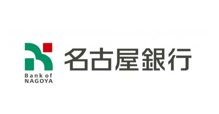 名古屋銀行