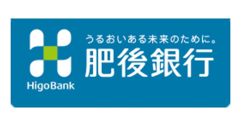 肥後銀行 ロゴ higobank logo news release