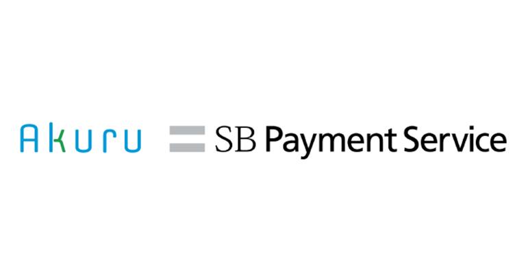 アクル、SBペイメントサービスの決済サービスをご利用のEC事業者様向けに、不正検知・認証システム『ASUKA』の提供を開始します