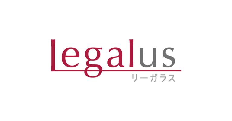 テレワーク応援!弁護士事務所向け事件管理サービスLibrack(リブラック)