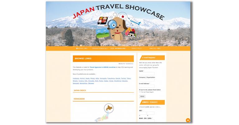 訪日パンフレット棚をデジタルで無償提供、東南アジア現地旅行会社150社向けに