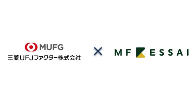 三菱UFJファクター、MF KESSAIと業務提携契約を締結