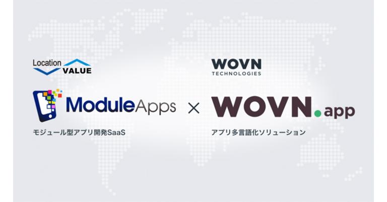 NTTドコモの新規事業型子会社・ロケーションバリューとWOVN、 多言語対応スマホアプリを実現