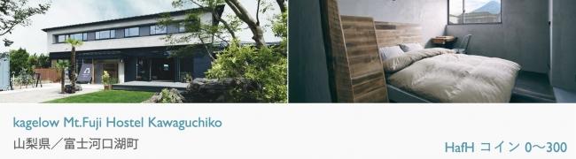 施設紹介-株式会社KabuK Style