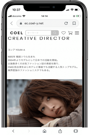事例:COEL-株式会社MyColor