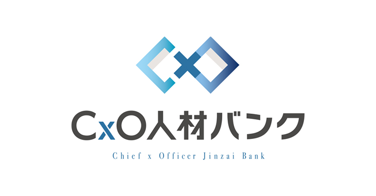 IR Robotics、人材紹介サービス「CxO人材バンク」と『CxOの履歴書チャンネル』を開始