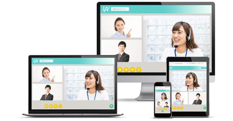 より安全なテレワークを目指し、WEB会議サービスに専用サイバー保険を付帯