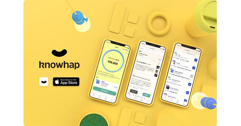 株式会社スムー、ノウハウを共有し合うことを目的につながるシェアリングサービス「knowhap」の 無料iOSアプリベータ版をリリース