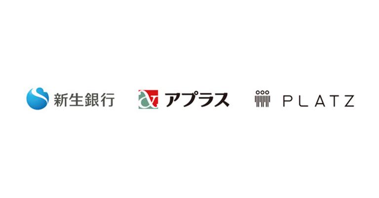 3PLATZ株式会社、新生銀行グループのネオバンク・プラットフォーム「BANKIT®」のパートナー企業として、株式会社新生銀行、株式会社アプラスと業務提携を締結