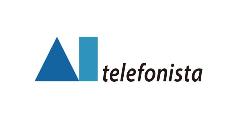 コロナ対策としてAIを活用し低価格を実現した電話自動応答サービス「AI telefonista」を8月20日より提供開始