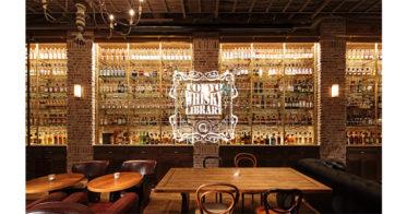 フレーバー検索のRecoMentorがTOKYO Whisky Libraryと提携!1200種以上のウイスキーがテイクアウト可能に。