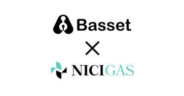 日本初、Bassetとニチガスが商用ブロックチェーン向け不正検知システムを共同開発
