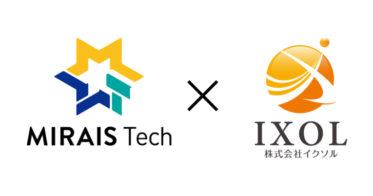 軽貨物運送業界向け業務委託料前払いサービス『PAYS』の株式会社MIRAIS Tech〈ミライズテック〉と 運送業に特化したクラウドシステム『Comtruck System』の株式会社イクソルが業務提携を開始
