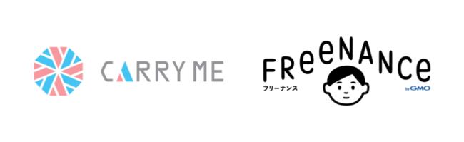 CARRY ME(キャリーミー)が『FREENANCE(フリーナンス)byGMO』と連携-株式会社Piece to Peace