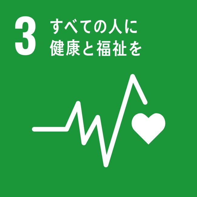 3.すべての人に健康と福祉を-株式会社北陸銀行
