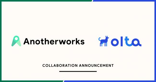 複業マッチングプラットフォームを展開するAnother worksがOLTA株式会社とサービス連携 〜独自の福利厚生プログラム「複業手当」で「クラウドファクタリング」をお得に利用できる〜