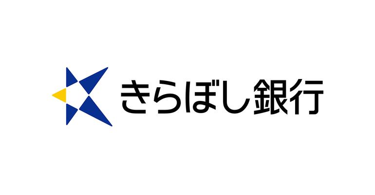 きらぼし銀行 kiraboshibank logo ロゴ
