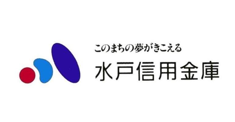 水戸信用金庫 mitoshinyoukinko ロゴ logo