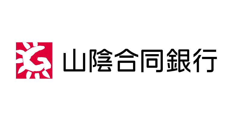 山陰合同銀行 ごうぎん ロゴ logo
