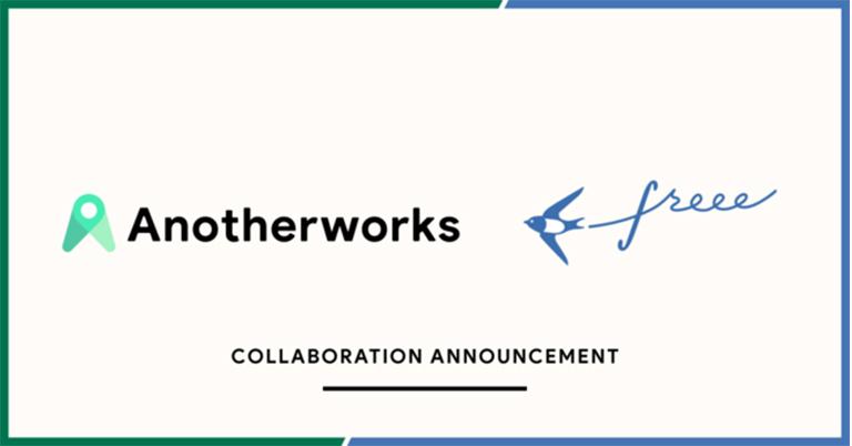 複業マッチングプラットフォームを展開するAnother works、会計freeeを展開するfreee株式会社のサービスを複業手当に追加 〜登録タレントの経理作業の負担を削減へ〜