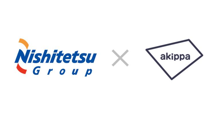 akippa株式会社、西日本鉄道株式会社が管理する駐車場の空き区画の一部を駐車場予約アプリ「akippa」に掲載・貸し出しを開始