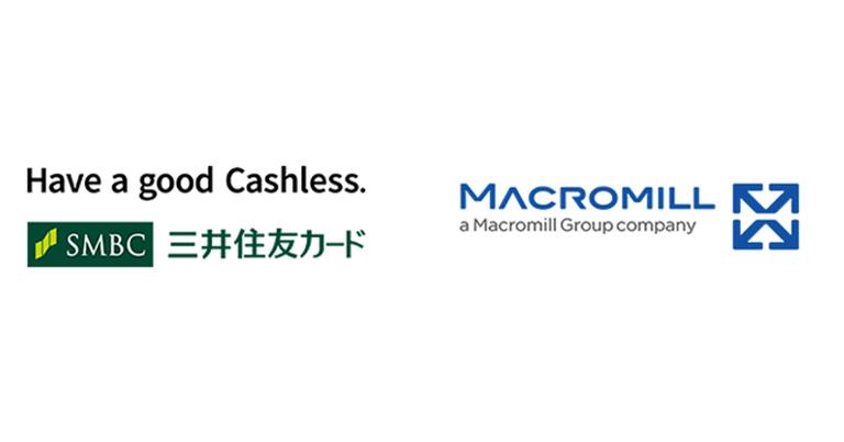 三井住友カードとマクロミルが業務提携 ~ 企業の戦略的なデータ利活用の促進を目指して ~