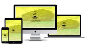株式会社LYZON、統合型CMSプラットフォーム Sitecore(サイトコア)のデモサイトのアップデートを実施