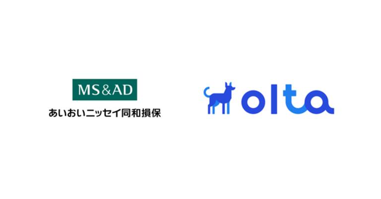 OLTA、あいおいニッセイ同和損保と業務提携契約を締結