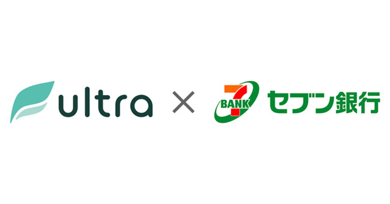 株式会社ULTRAと株式会社セブン銀行がATM利用提携、誰でも作れるVisaプリペイド「ultra pay カード」がセブン銀行ATMでチャージ可能