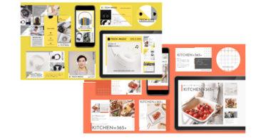 Canva(キャンバ)、日本のユーザーを対象に統合デザインテンプレートや独自のイラストや写真素材を発表
