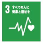 SDGs目標3 すべての人に健康と福祉を-株式会社京都銀行