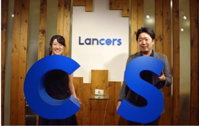 利用事例:成果を3倍にしたランサーズ社の事例とは-ランサーズ株式会社