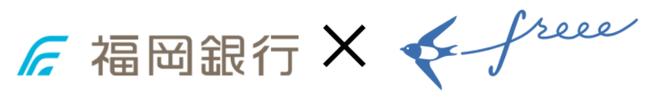 ・株式会社福岡銀行法人向け証書貸付「オンラインレンディングサービス『フィンディ』」
