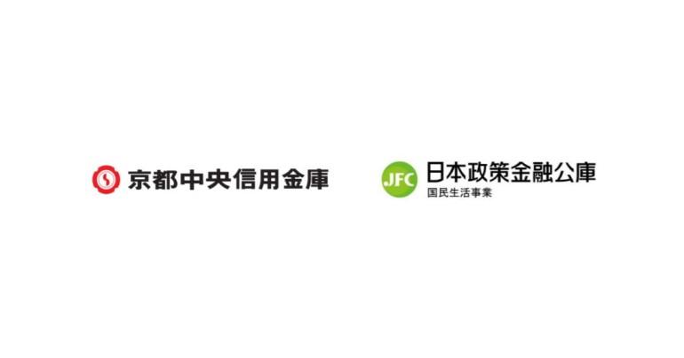 京都中央信用金庫 ロゴ、て日本政策 金融公庫 ロゴ