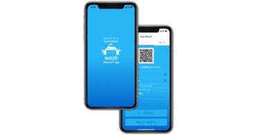 洗車アプリ『wash WALLET』をリリース