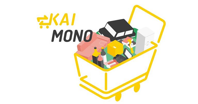 フラッシュ買取サービス「MonoMoney(モノマネ)」にお得なオンラインショップ「KAIMONO」が登場!