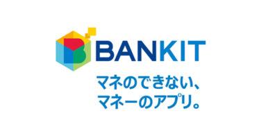 ネオバンク・プラットフォーム「BANKIT®」(バンキット)を活用した「Choy-Sanアプリ」を提供開始