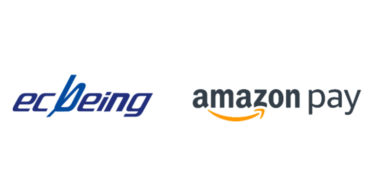 Amazon Pay 新バージョン(V2)へ ecbeing 国内初対応