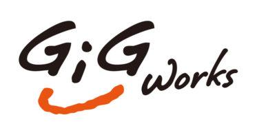 『GiGWorks Basic』サービス提供開始